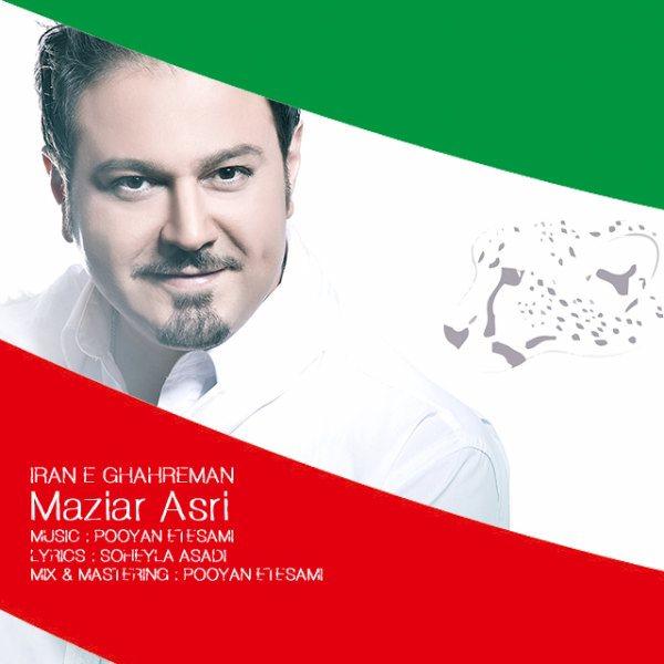 Maziar Asri - Irane Ghahreman