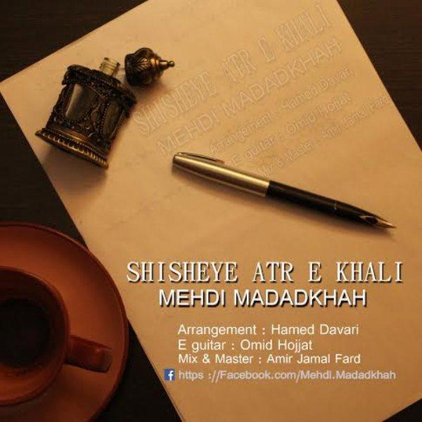 Mehdi Madadkhah - Shishe Atre Khali
