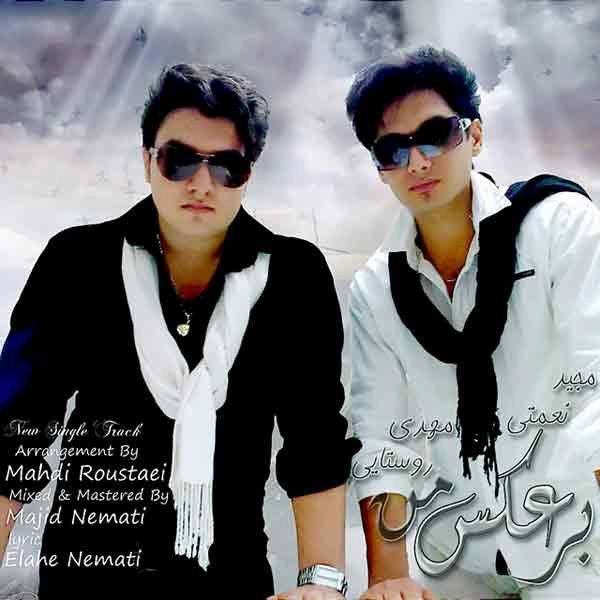 Mehdi Roustaei & Majid Nemati - Bar Axe Man