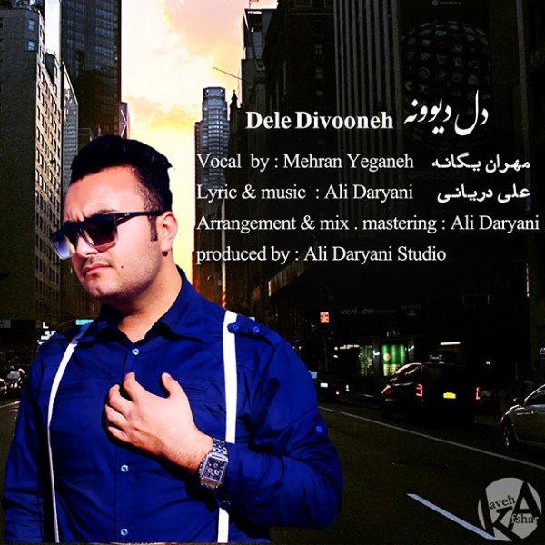 Mehran Yeganeh - Dele Divooneh