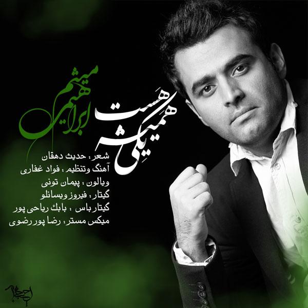 Meysam Ebrahimi - Hamishe Yeki Hast