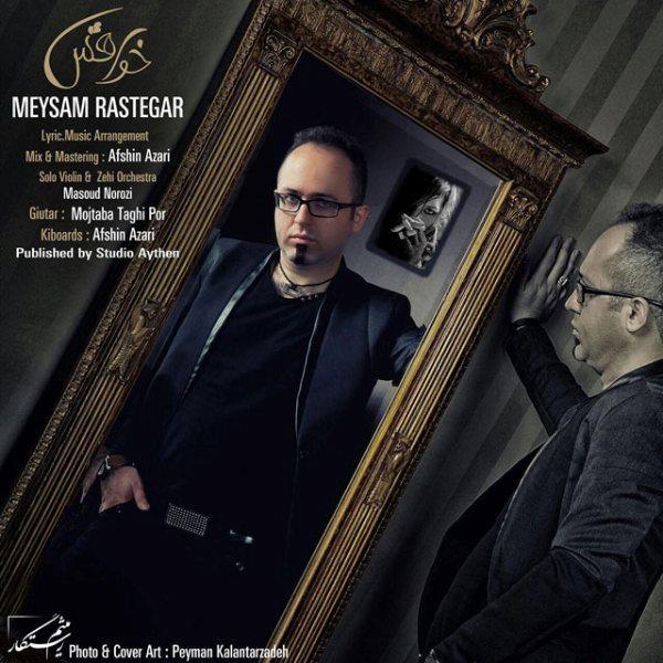 Meysam Rastegar - Khahesh