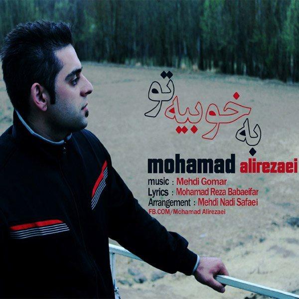 Mohamad Alirezaei - Be Khobiye To