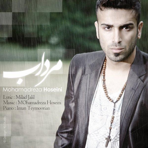 Mohamadreza Hosseini - Mordab