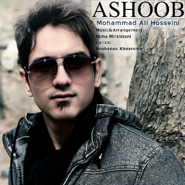 Mohammad Ali Hosseini - Ashoob