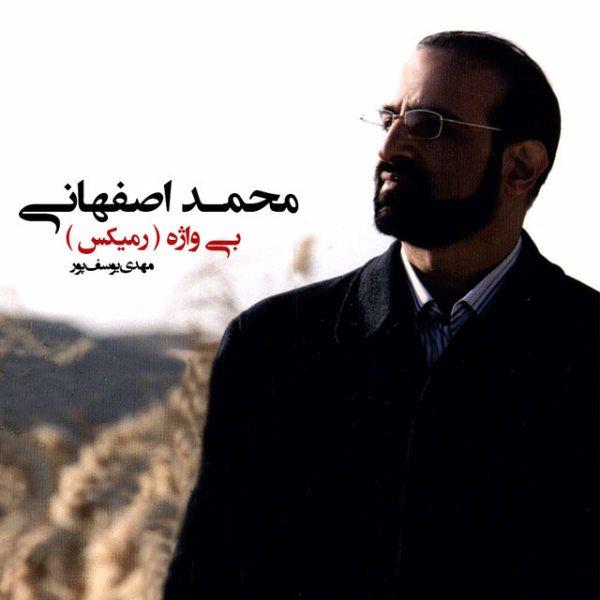 Mohammad Esfahani - Bi Vajeh (Remix)