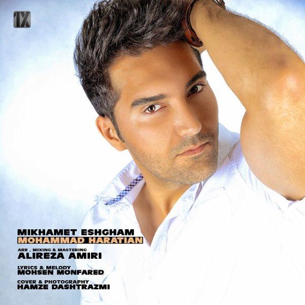 Mohammad Haratian - Mikhamet Eshgham