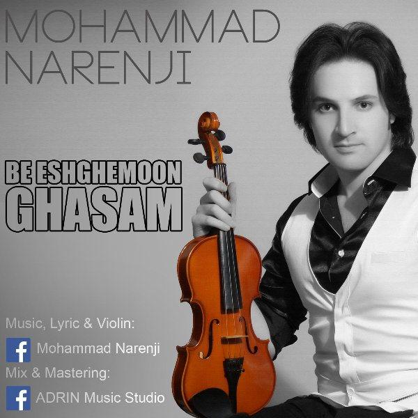 Mohammad Narenji - Be Eshghemoon Ghasam