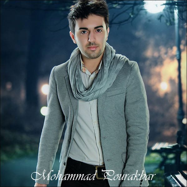 Mohammad PourAkbar - Beshin o Bebin