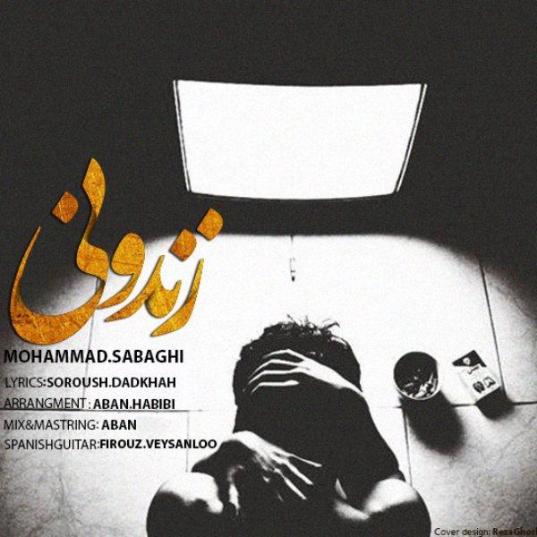Mohammad Sabaghi - Zendooni