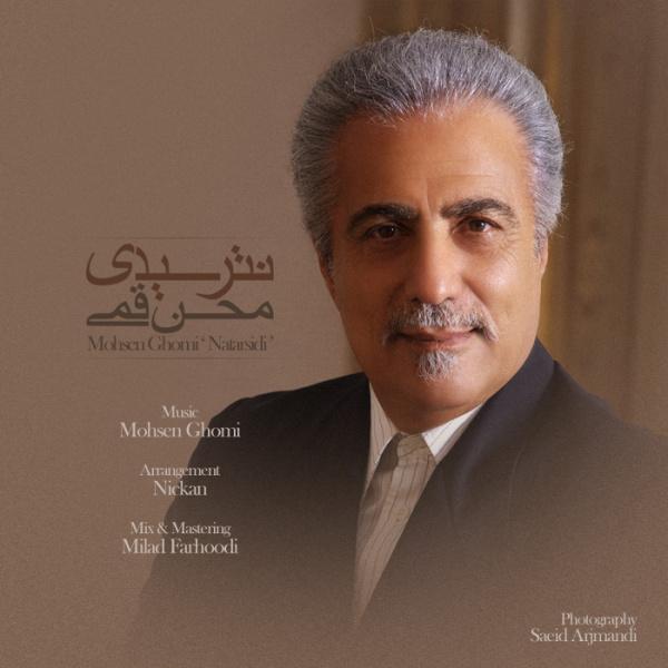 Mohsen Ghomi - Natarsidi