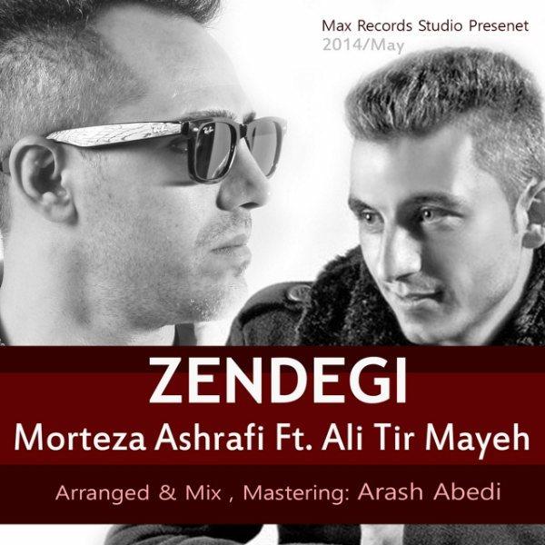 Morteza Ashrafi - Zendegi (Ft. Ali Tir Mayeh)