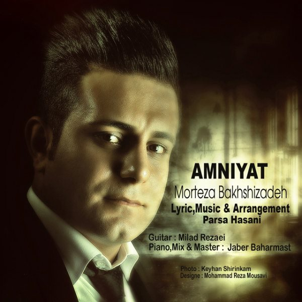 Morteza Bakhshizadeh - Amniyat