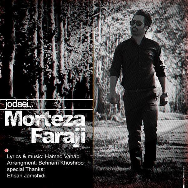 Morteza Faraji - Jodaei
