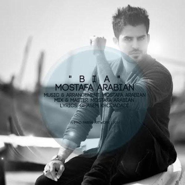 Mostafa Arabian - Bia