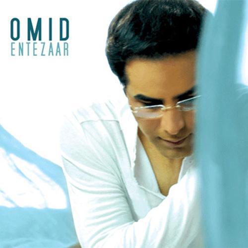 Omid - Entezar