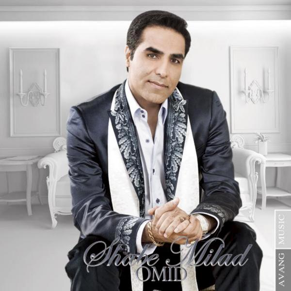 Omid - Faryad Faryad
