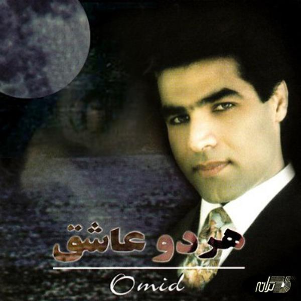 Omid - Irane Man