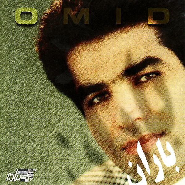 Omid - Labat Gole Anareh