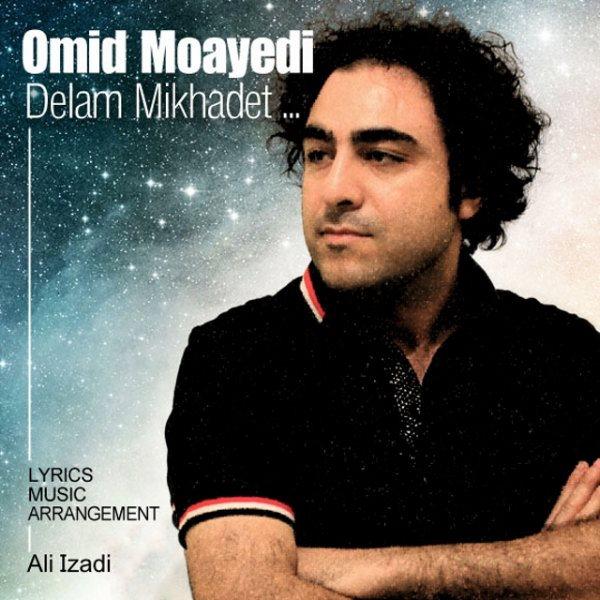 Omid Moayedi - Delam Mikhadet