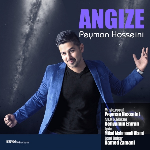 Peyman Hosseini - Angize