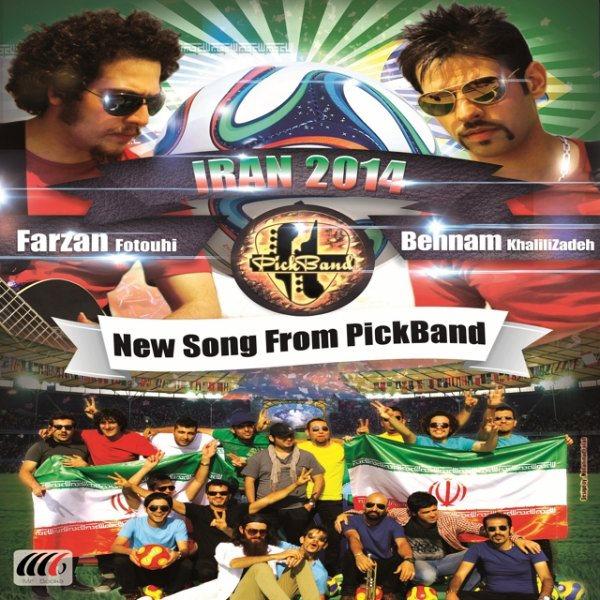 Pick Band - Iran 2014 (Remix)