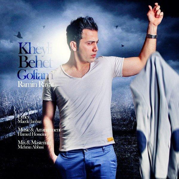 Ramin Rayat - Kheyli Behet Goftam