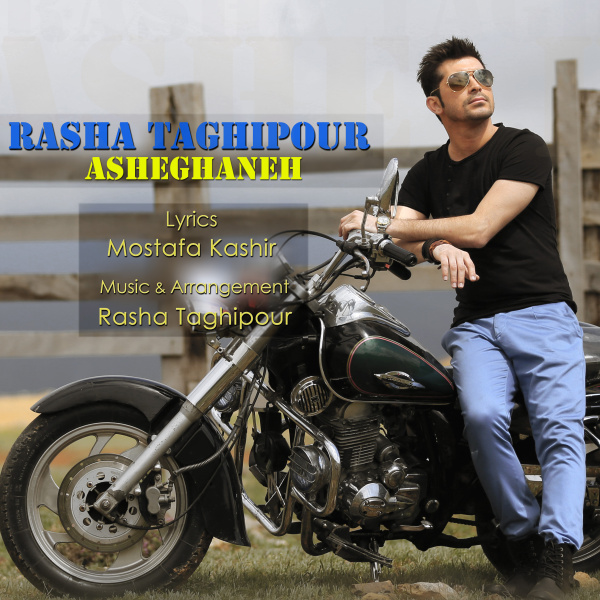 Rasha Taghipour - Asheghaneh