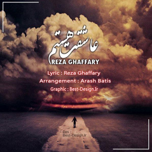 Reza Ghaffary - Asheget Hastam