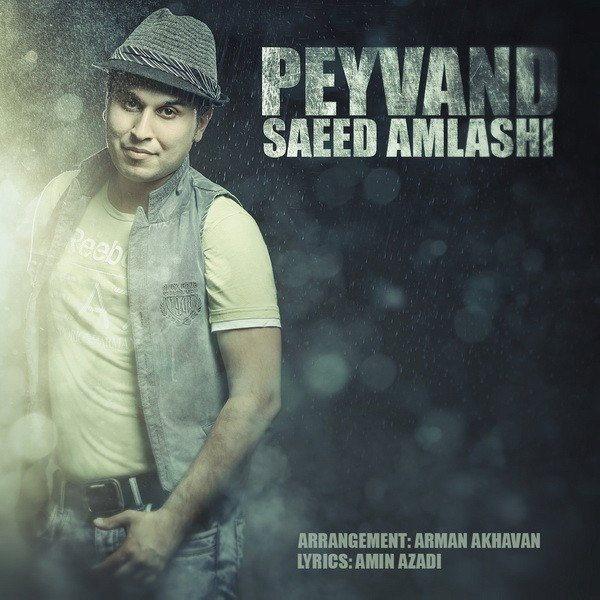 Saeed Amlashi - Peyvand