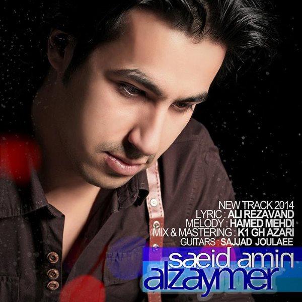Saeid Amin - Alzaymer