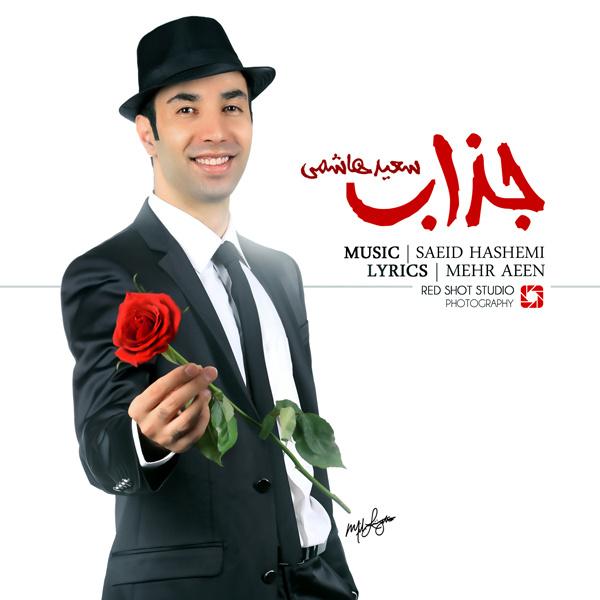 Saeid Hashemi - Jazab