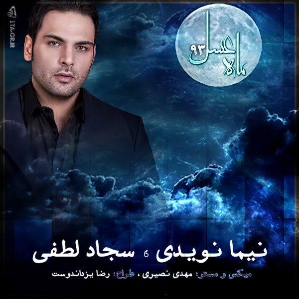 Sajjad Lotfi - Mah Asal (Ft Nima Navidi)