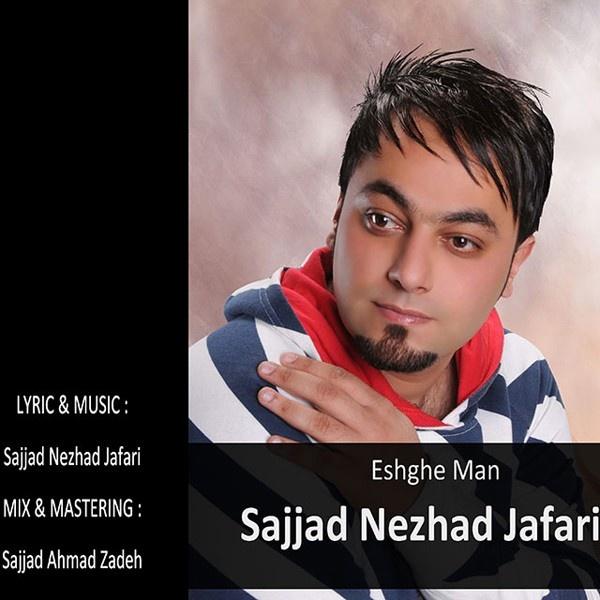 Sajjad Nezhad Jafari - Eshghe Man