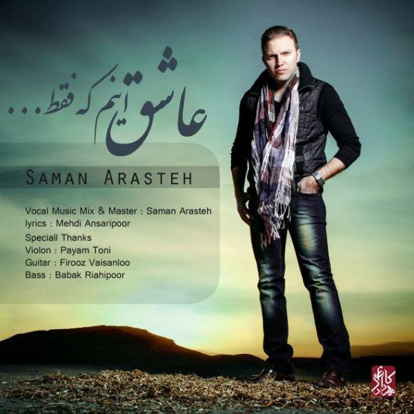Saman Arasteh - Asheghe Inam Ke Faghat