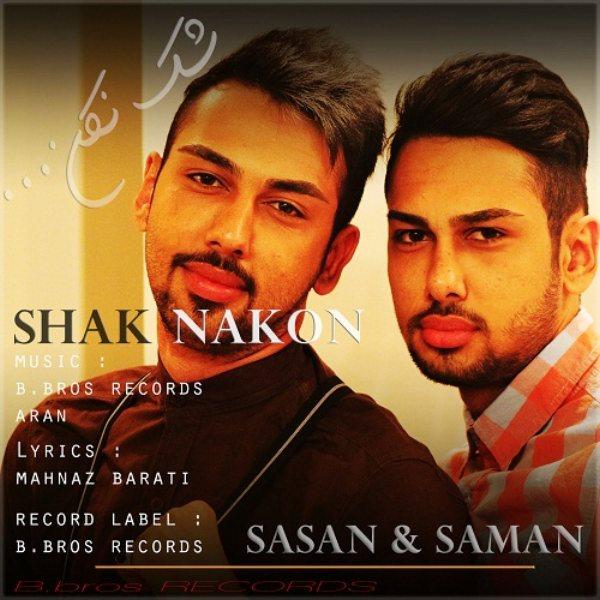 Saman & Sasan - Shak Nakon