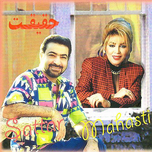 Sattar - Ashegh Mimoonam