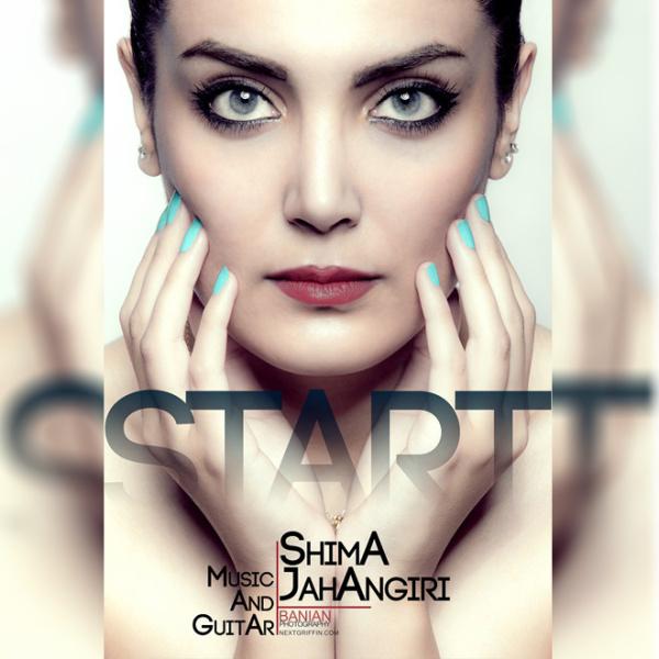 Shima Jahangiri - Start