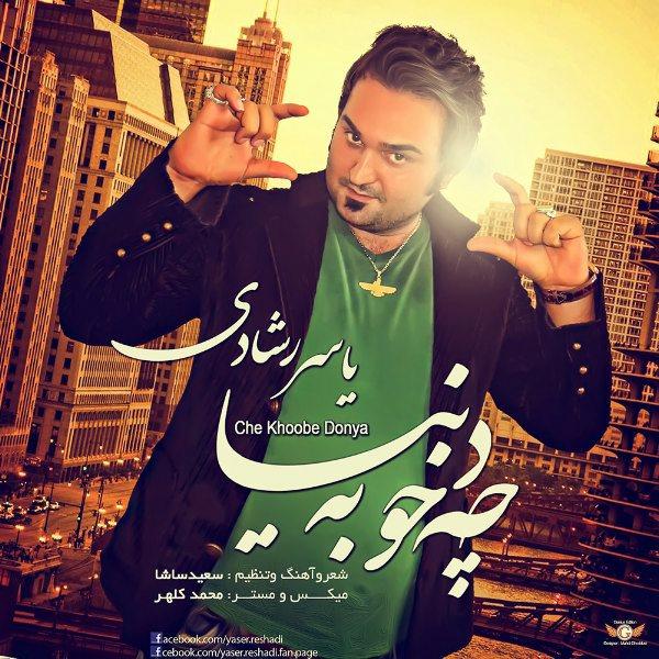 Yaser Reshadi - Che Khoobe Donya