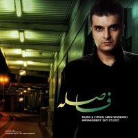 Amin-Nikandish-Faseleh