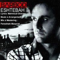 Barbod-Eshtebah