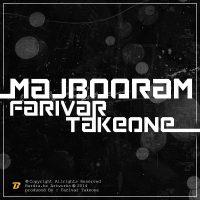 Farivar-Takeone-Majbooram