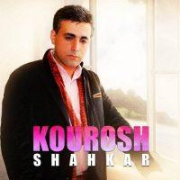 Kourosh-Shahkar