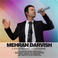 Mehran Darvish - Ba To Hale Man Khoobe_thumb