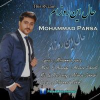 Mohammad Parsa - Hale In Rozam_thumb