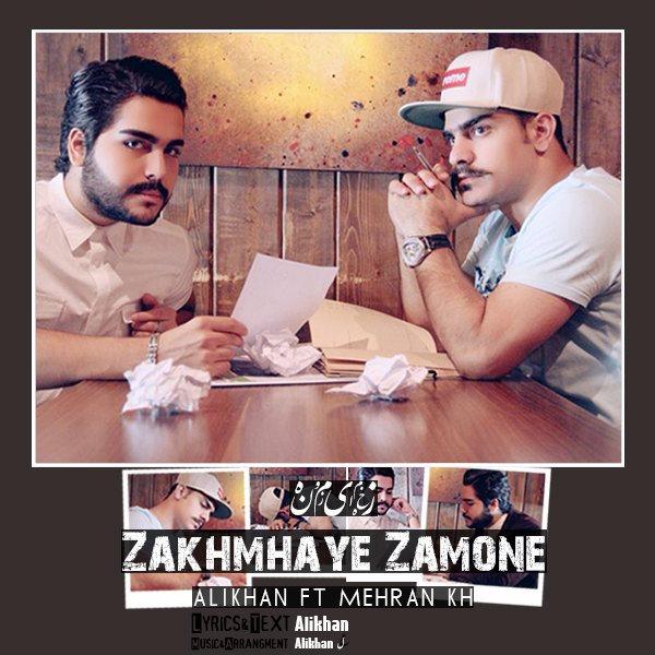 Alikhan - Zakhmhaye Zamone (Ft Mehran Kh)
