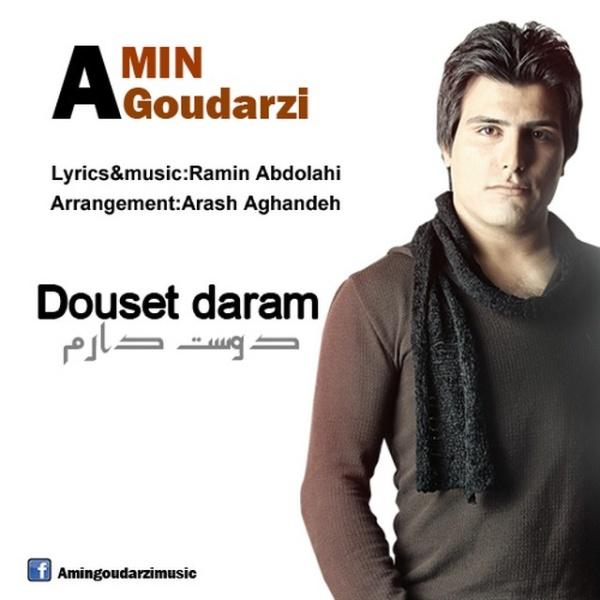 Amin Goudarzi - Douset Daram