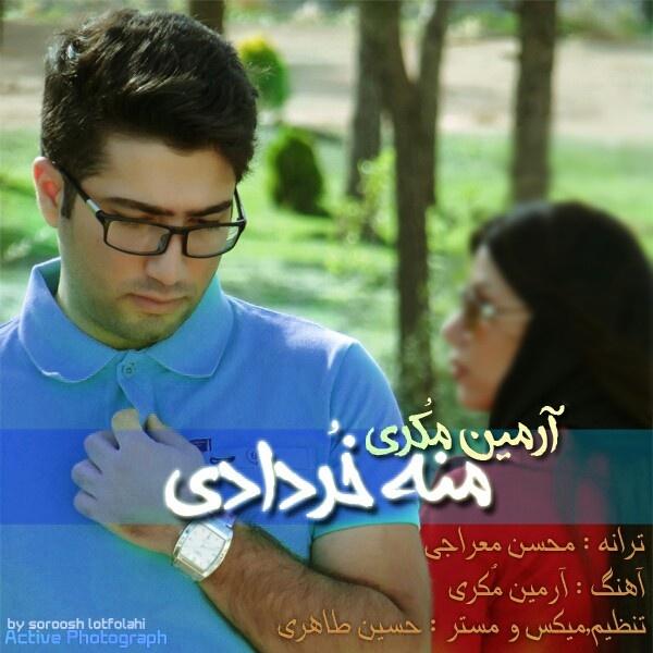 Armin Mokri - Mane khordadi
