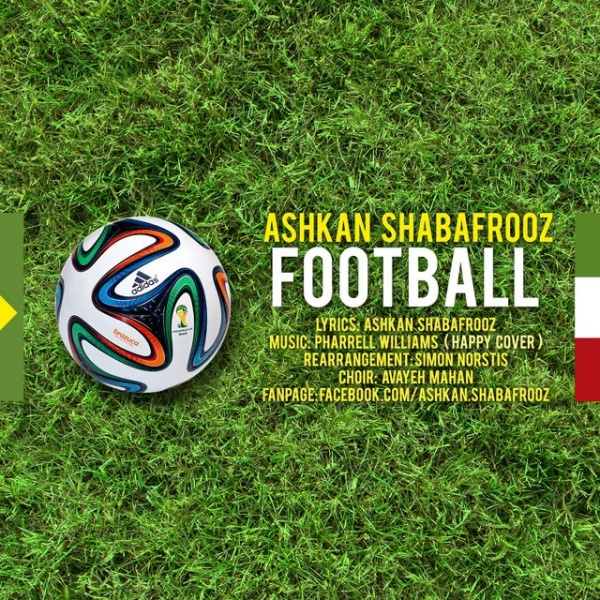 Ashkan Shabafrooz - Football