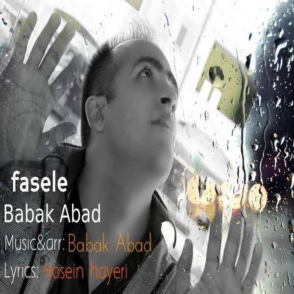 Babak Abad - Faseleh